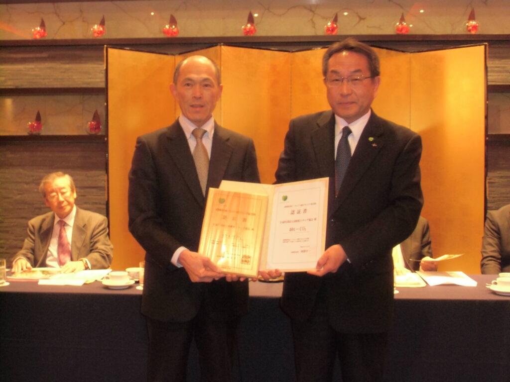 長野県より協力認定証を受けた小池会長